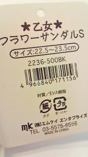 201107211229000.jpg