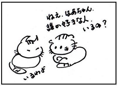 201110021.jpg