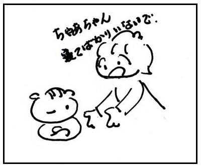 201110231.jpg