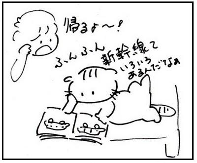 201110304.jpg
