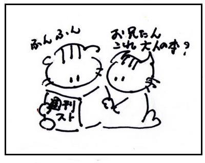 201111051.jpg
