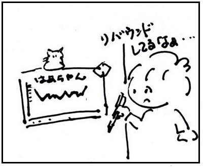201112041.jpg