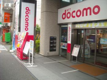 DSCN3525_convert_20110618221427.jpg
