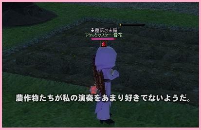 2011_04_15_003 ほんと失礼