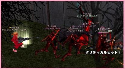 2011_04_26_001 ウィザエリ