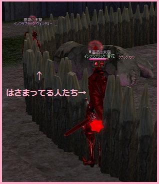 2011_05_07_004 身動きがw