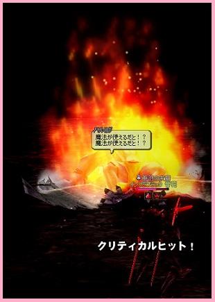 2011_05_09_004 セリフ