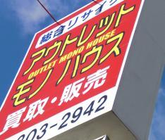 0011_20111110135815.jpg