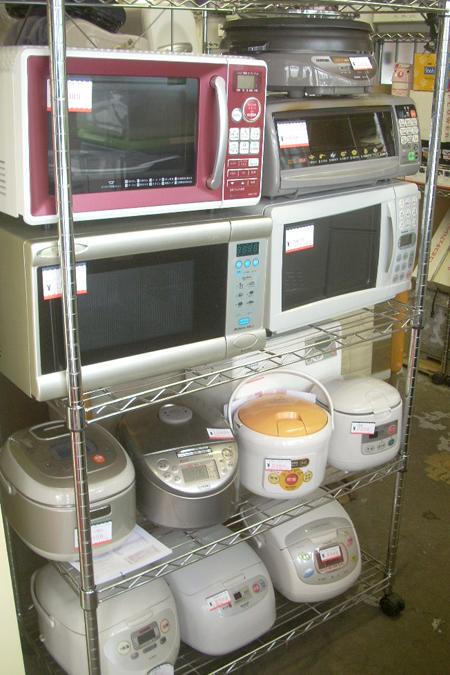 炊飯器、電子レンジなど