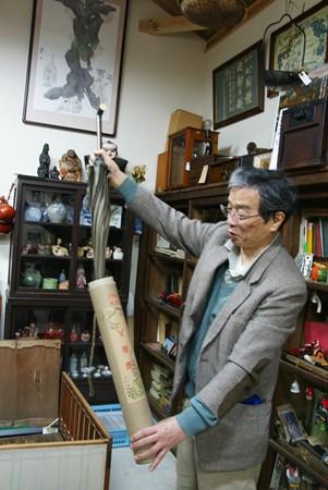 宮司さんお母様の嫁入り道具の傘
