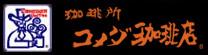 komeda_banner_sample.jpg