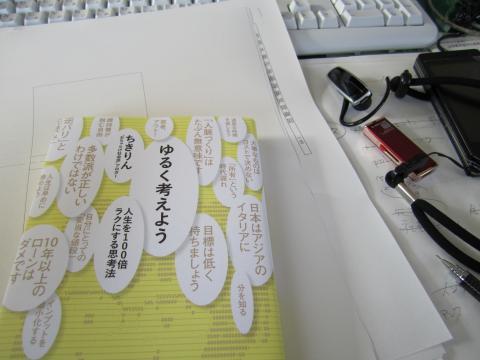 IMG_0165_convert_20110716163920.jpg