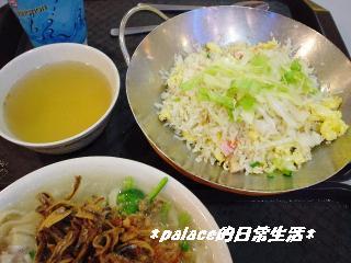 4・16 昼食2