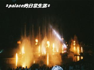 噴水ショー 4・16