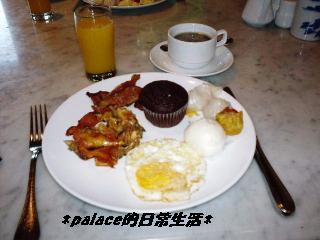 4・17 朝食