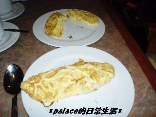 朝食3 4・20