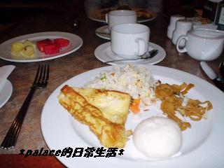 朝食2 4・20