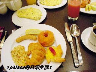 パークロイヤルクアラルンプール朝食 4・21