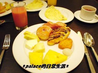 パークロイヤルクアラルンプール朝食2 4・21