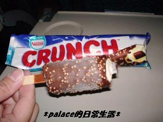 マレーシア航空機内食デザート 4・22