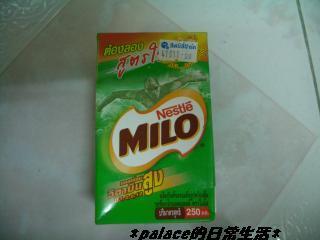 タイのミロ 9・22