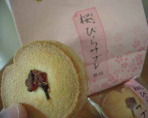 桜びらサブレ