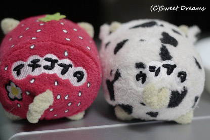 イチゴブタとウシブタ(可愛いでしょ?)