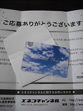 DSCF0004.jpg
