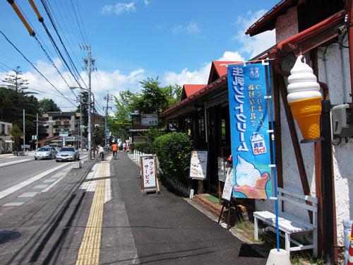 kogetsushiraito2.jpg