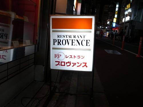 provenceparfait6.jpg