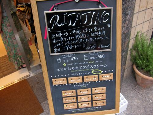 ritatino02.jpg