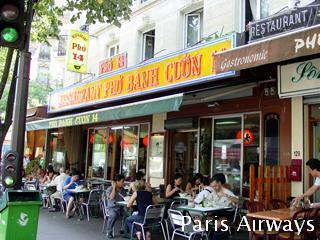 パリ ベトナム料理 pho14