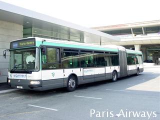 パリ シャルルドゴール空港 ロワシーバス