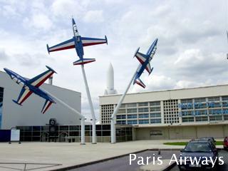 パリ 航空宇宙博物館