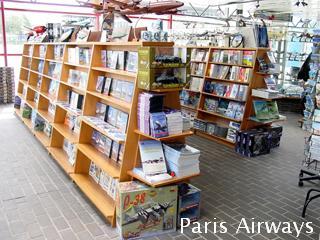 パリ 航空宇宙博物館 ショップ