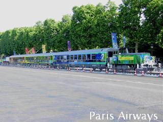 Corail コライユ 鉄道博覧会 シャンゼリゼ