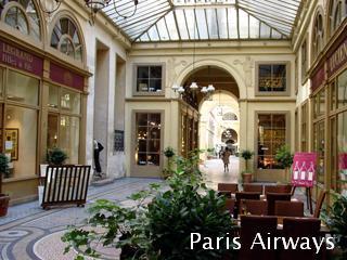 パリ ギャラリービビエンヌ