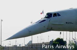 パリ シャルルドゴール空港 コンコルド