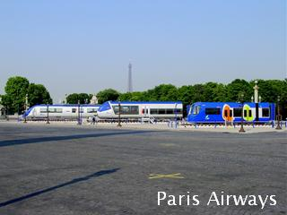 パリ 鉄道博覧会