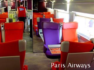 パリ 鉄道博覧会 TGV