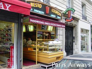 パリ ケバブ屋