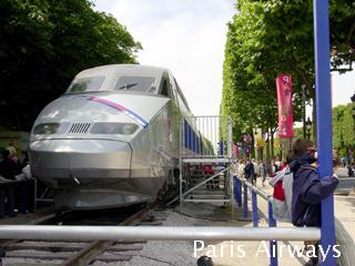 TGV 鉄道博覧会 シャンゼリゼ
