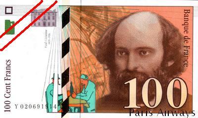 100フラン紙幣 セザンヌ