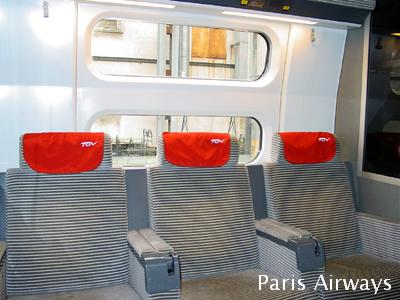 TGV サロン