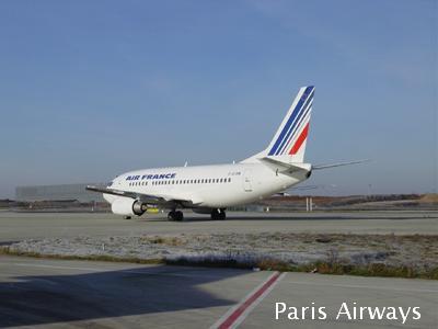 パリ シャルルドゴール空港 エールフランス
