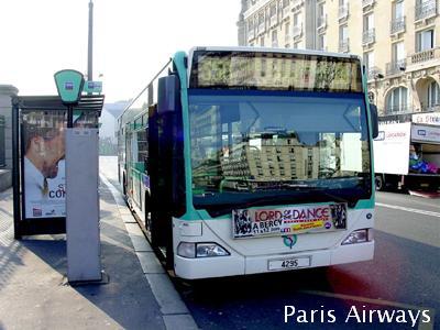 RATP パリ バス