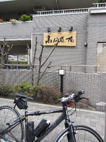 0222-2c.jpg