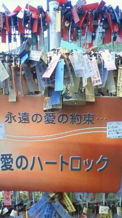 200909141208000.jpg