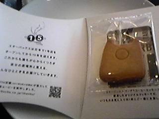 111003スタバ15周年クッキー