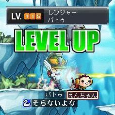up115.jpg